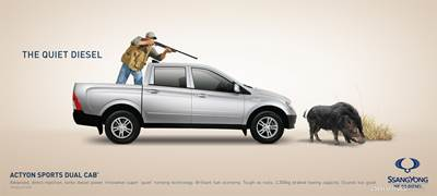 SsangYong ad